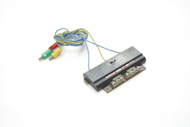 Märklin 7245 Universal Fernschalter in Originalzustand Funktion geprüft
